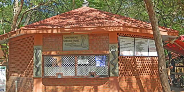 Chennai Snake Park Trust