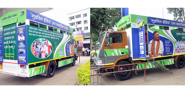Goodwill India Vehicle Going for Dontaion