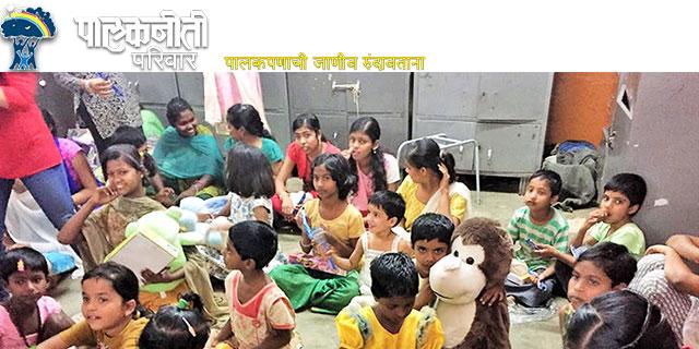 Palakneeti Parivaar Donation