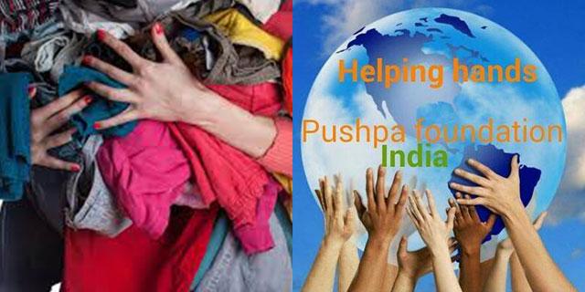 Pushpa Foundation