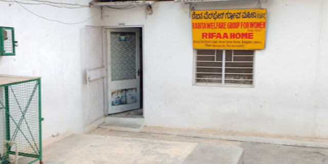 RIFFA home office gate