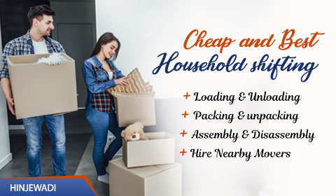 Packers and Movers Hinjewadi Pune
