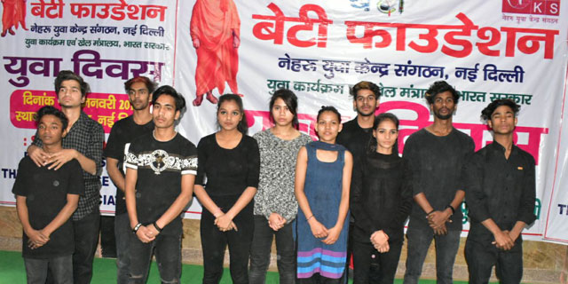 Yuva Divas at Beti Foundation Lucknow