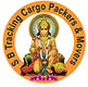 SB Tracking Cargo Packers and Movers